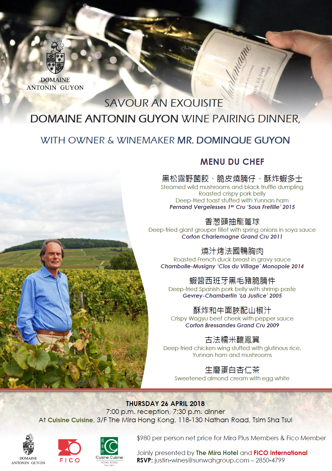 Menu-Guyon-Dinner-26.04.2018.png