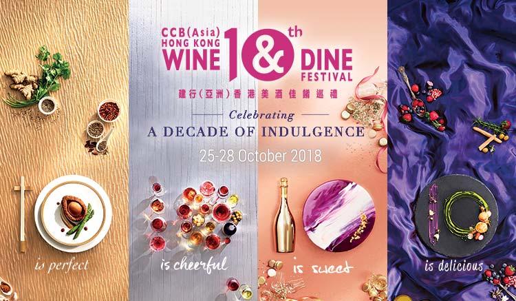 winedine2018_750x437_en.jpg